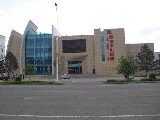 9内蒙古文化中心